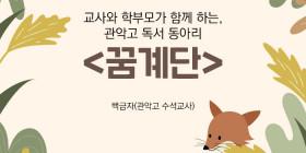 181102_카드뉴스_꿈계단0.jpg